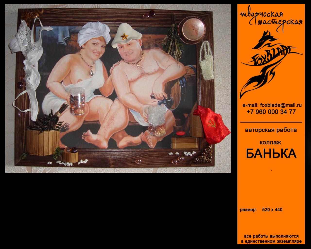 Авторские работы в Северодвинске - 03big 6