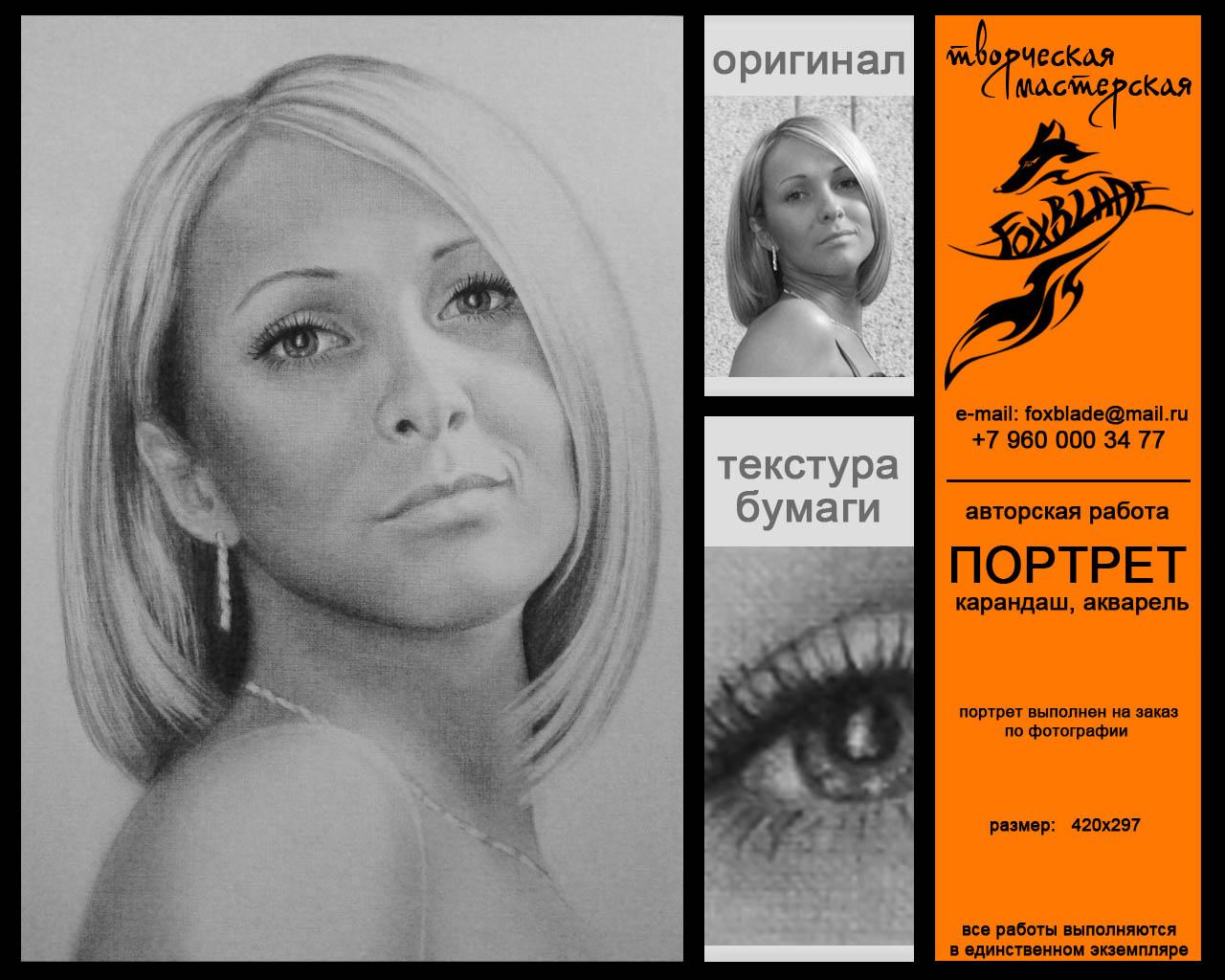 Авторские работы в Северодвинске - 17big 1
