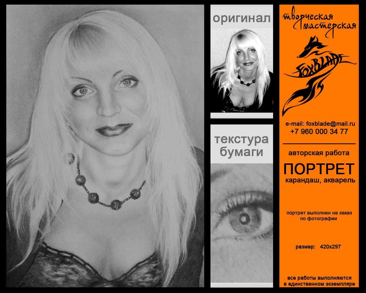 Авторские работы в Северодвинске - 23big 2
