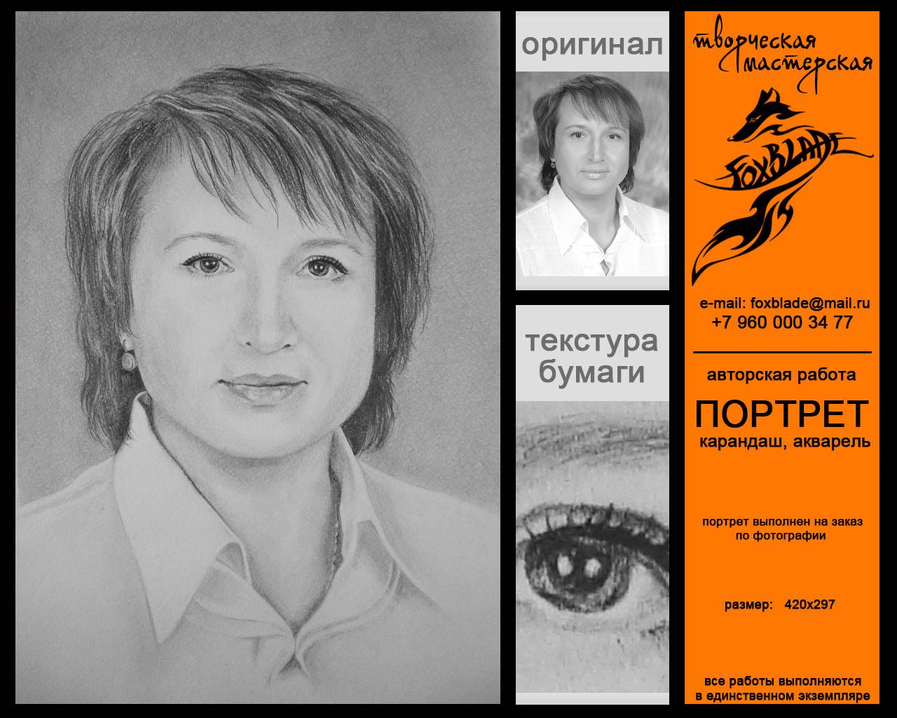 Авторские работы в Северодвинске - 25big 1