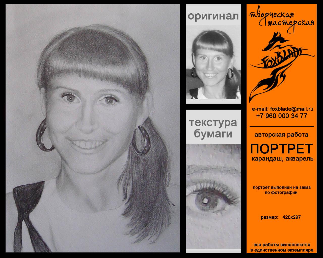Авторские работы в Северодвинске - 26big 1