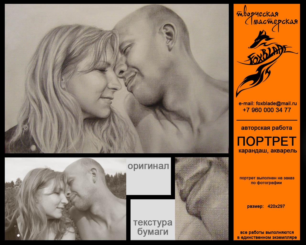Авторские работы в Северодвинске - 27big 1