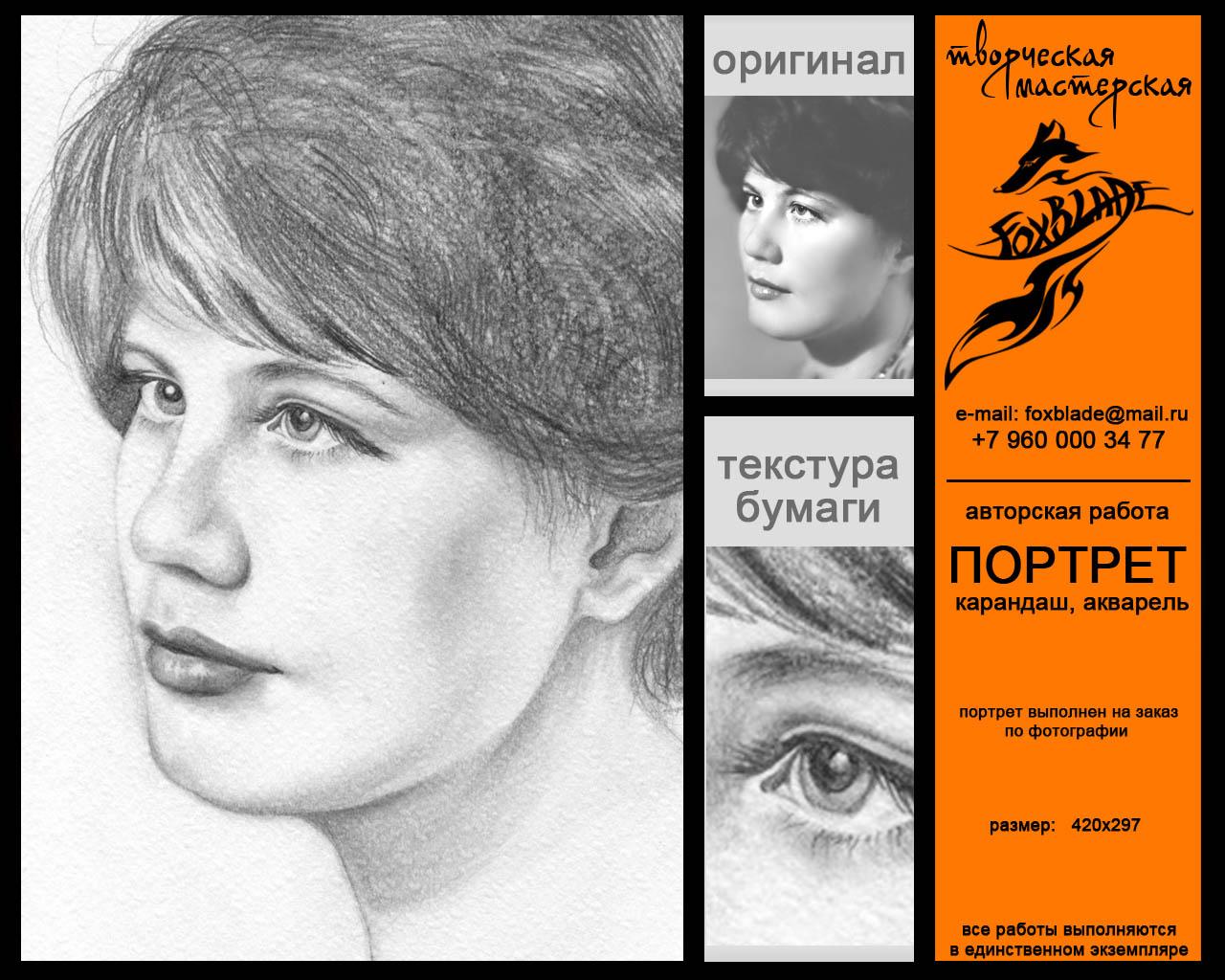 Авторские работы в Северодвинске - 30big 1